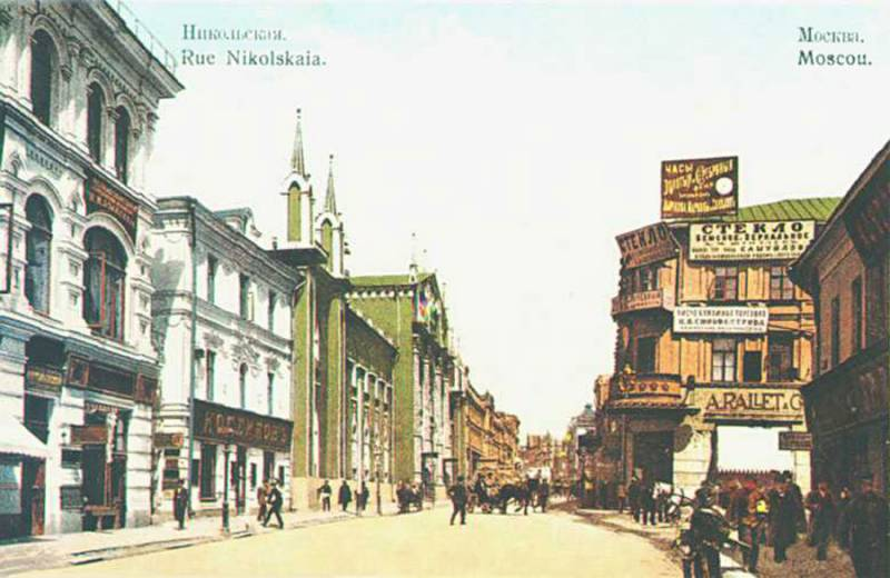 открытки москва: