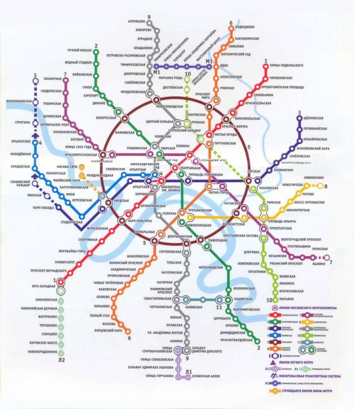 скачать игру метро 2008 - фото 4