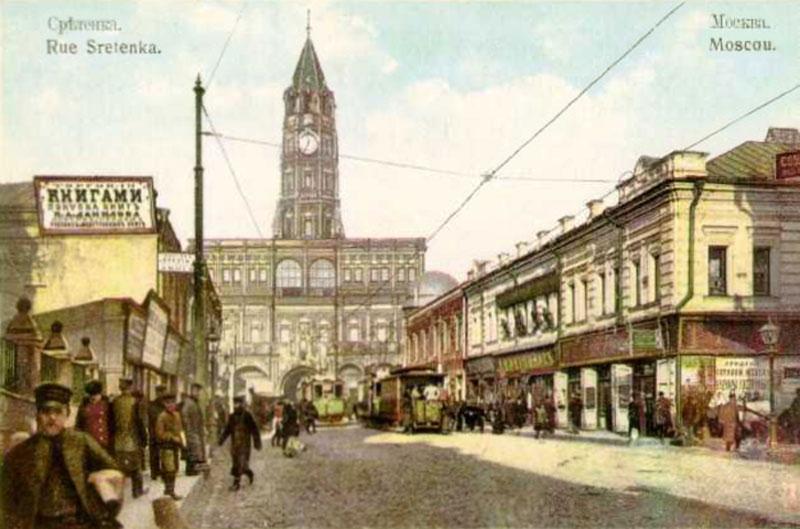Москваweb фотогалерея старая москва