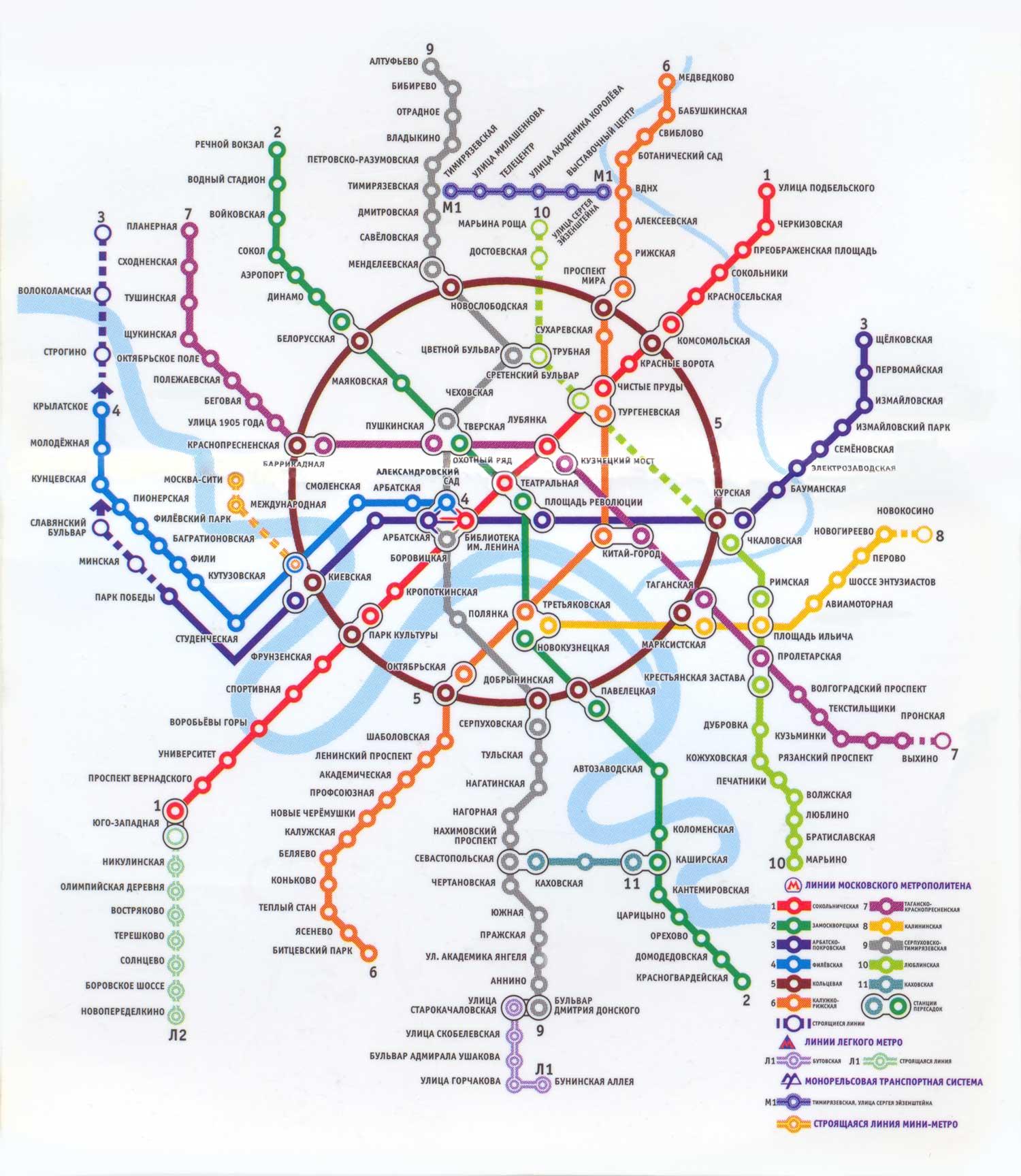 старая схема московского метрополитена