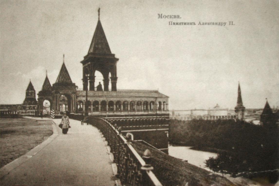 старинные москвы фото