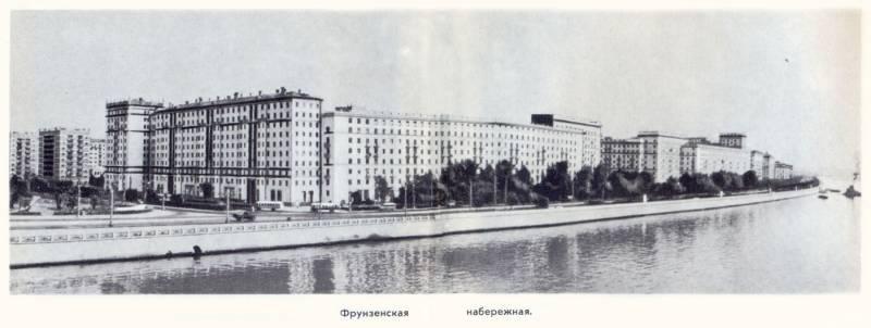 Москваweb ru москва в xx веке москва 70 х